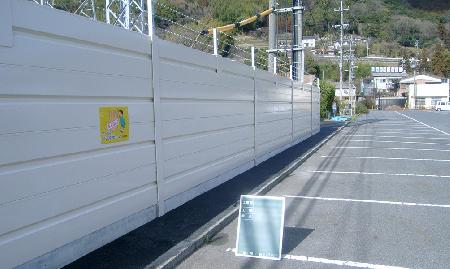 防音壁設置